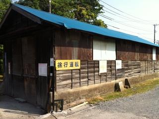 日本機械工業7.jpg