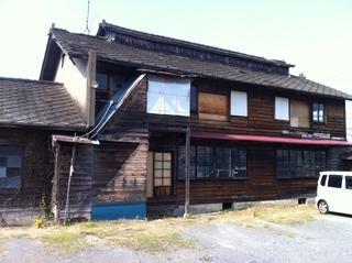 日本機械工業�� 第二南秋寮6.jpg