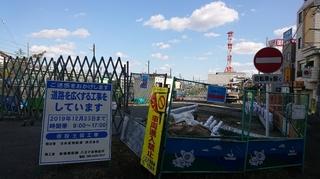 旧八王子機関区周辺道路の拡幅工事1.JPG