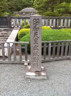 昭和天皇.JPG