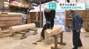 木造建築物技術が無形文化遺産に.jpg