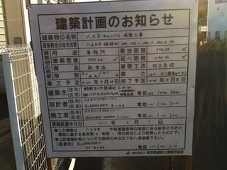 東京ウエストインターナショナルスクール 2.jpg
