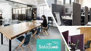 東京電力のテレワークオフィス「SoloTime」1.jpg
