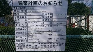 東浅川小学校.JPG