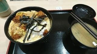 松のや京王八王子店3.JPG