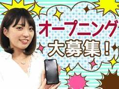 楽天モバイル八王子店.jpg