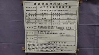 浜名梱包輸送株式会社4.JPG