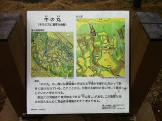 滝山公園14.JPG