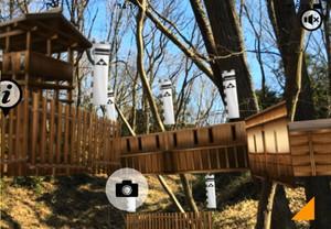 滝山城跡 アプリ.jpg