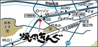 焼肉きんぐ 八王子松木店2.jpg