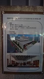 産業交流拠点施設2.JPG