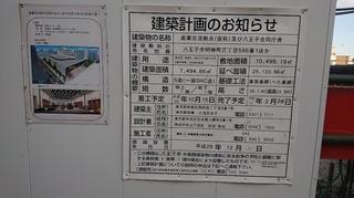 産業交流拠点施設3.JPG