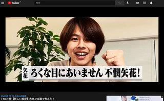矢花黎(やばな・れい)八王子.jpg