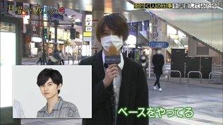 矢花黎(やばな・れい)八王子1.jpg
