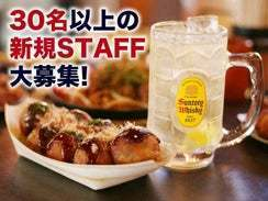 築地銀だこハイボール酒場 京王八王子駅店.jpg