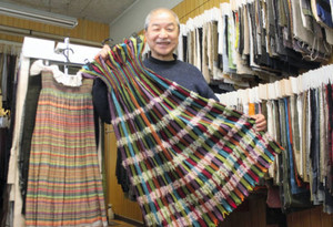 織物メーカー「みやしん」.jpg