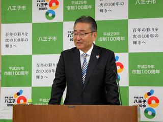 記者会見でサービス開始を発表する石森孝志八王子市長.jpg