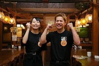豊後高田どり酒場 高尾南口駅前店.jpg