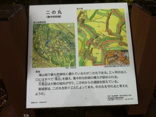都立滝山公園20.JPG