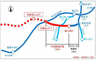 開通した新東名 厚木南IC〜伊勢原JCT.jpg