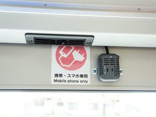 電源バス.jpg