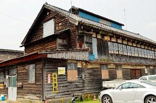 養蚕に使われた日本機械工業の従業員寮=八王子市中野上町.jpg
