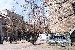 首都大学東京から東京都立大学へ.jpg