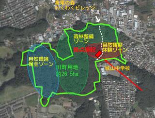 高尾の森自然学校3.jpg