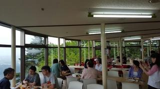 高尾山ビアマウント3.jpg