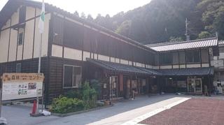 高尾森林ふれあい推進センター1.JPG