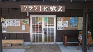 高尾森林ふれあい推進センター2.JPG