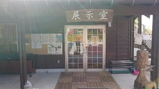 高尾森林ふれあい推進センター4.JPG