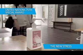 高校生が制作し、国連75周年特別賞を受賞した作品「THE NEW STRESS」.png