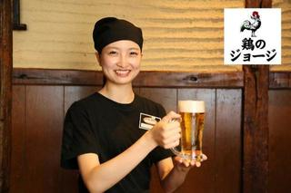 鶏のジョージ 八王子みなみ野駅前店.jpg