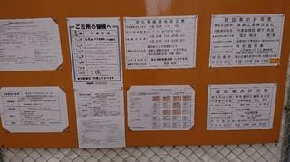 JR東日本旧八王子総合事務所と旧土木技術センター3.JPG