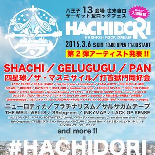HACHIOJI ROCK DREAM.png