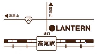 Lantern(ランタン).png