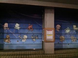 NTT東日本八日町ビル1.jpg