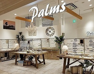 Palmsセレオ八王子店2.jpg