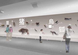 TAKAO 599 MUSEUM6.jpg
