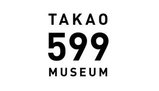 TAKAO 599 MUSEUM8.jpg