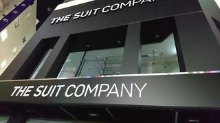 THE SUIT COMPANY八王子北口店.JPG