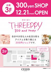 THREEPPY セレオ八王子店.jpg