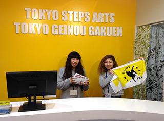 TOKYO STEPS ARTS.jpg