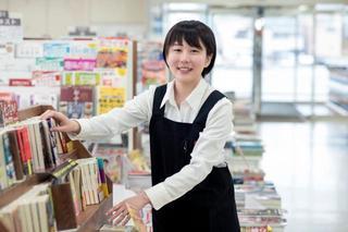 TSUTAYA BOOKSTORE 八王子オーパ店.jpg