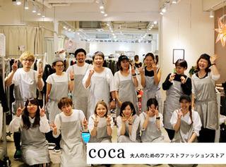 coca 八王子オーパ店1.jpg