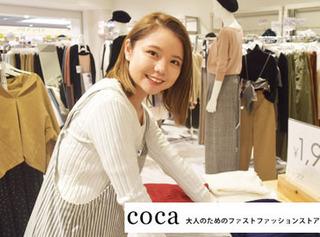 coca 八王子オーパ店2.jpg