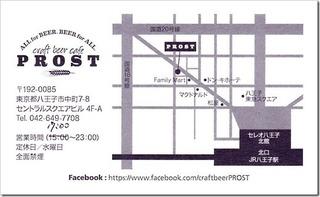 craft beer cafe PROST3.jpg