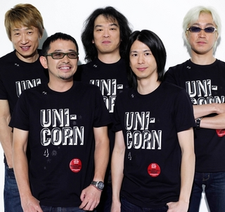 UNIC01[1].jpg